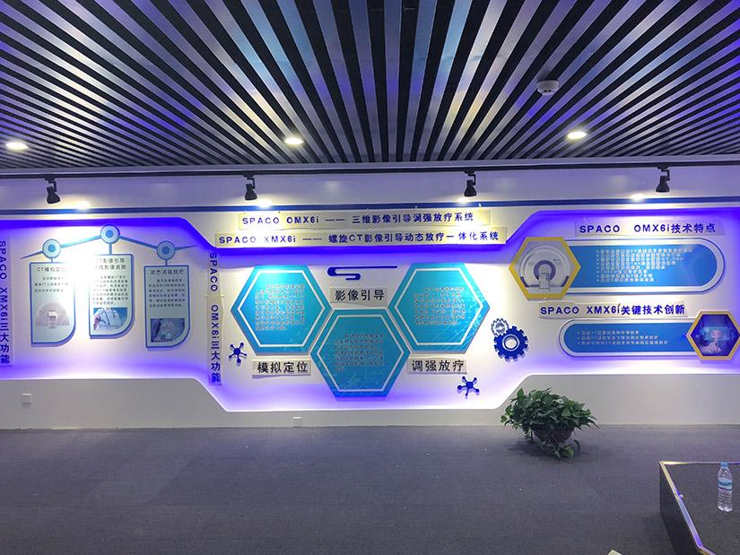 展示厅形象墙制作
