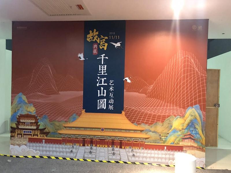 风俗展示墙制作